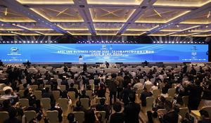 亚太地区中小企业合作前景广阔 APEC中小企业工商论坛连续三年在深圳举行